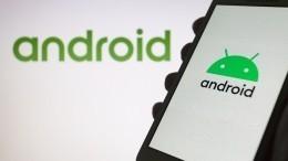 Пользователи смогут сами настраивать меню выключения вAndroid 11