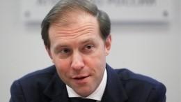 Мантуров рассчитывает наразрешение онлайн-торговли алкоголем в2020-м