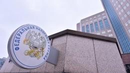 Совет Федерации одобрил закон оедином регистре сведений онаселении
