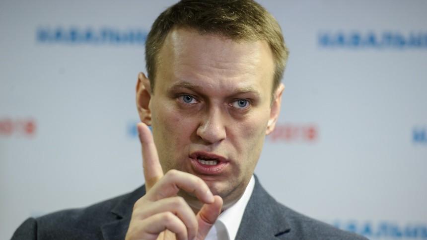 Навальный назвал ветерана Великой Отечественной войны «продажным холуем»