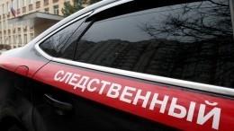 ВСКРФсообщили опредотвращении теракта вЧувашии