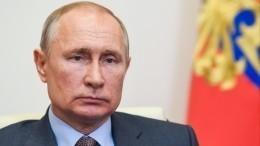 Путин назвал условия использования Россией ядерного оружия