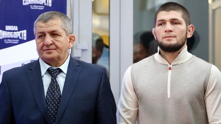 «Хороших новостей нет»: Брат Хабиба Нурмагомедова рассказал осостоянии его отца