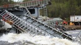 Рухнувший ж/д мост под Мурманском отрезал регион отвсей России