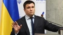 Экс-глава МИД Украины предрек Третью мировую войну в2021 году