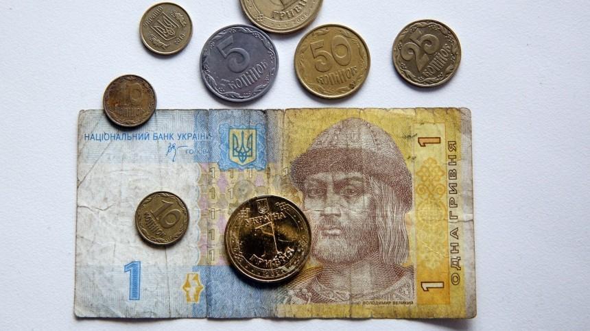 Нацбанк Украины ввел воборот монету сизображением неизвестного человека