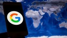 Американцы предъявили компании Googlе коллективный иск напять миллиардов долларов