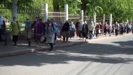 Паломники вКирове отправились наВеликорецкий крестный ход несмотря напандемию COVID-19