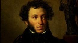 Тест: Как хорошо выпомните стихи Пушкина?