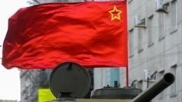 75 лет спустя: Парад Победы наКрасной площади пройдет пообразцу 1945 года