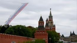 Стало известно, какой будет авиационная часть Парада Победы 24июня