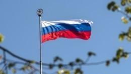 Россиянам напомнили одвух коротких рабочих неделях виюне