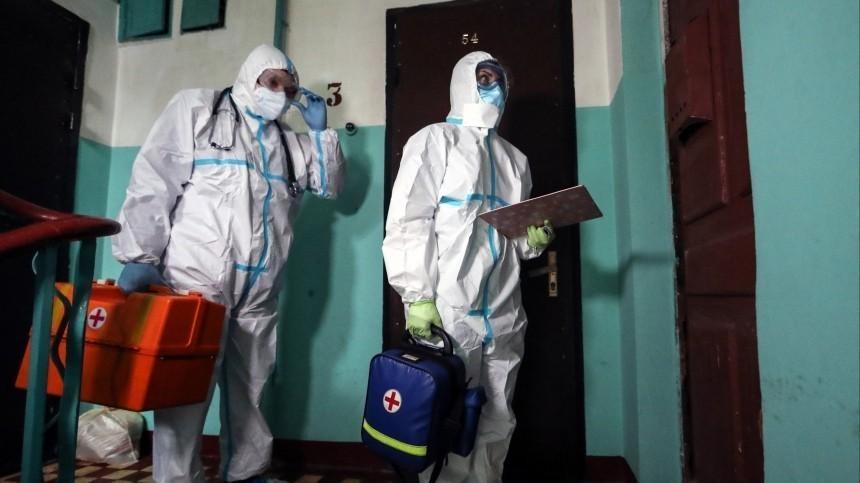 Засутки вРоссии откоронавируса излечились 8666 человек
