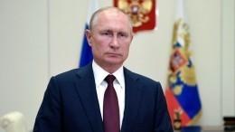 Путин поручил бесплатно подключать россиян кгазу