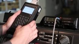 ВРоссии запускают тестирование онлайн-системы контроля скорости