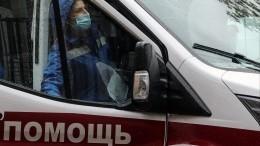 Установлена личность погибшего при взрыве вжилом доме вМоскве