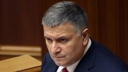 Митинг стребованием отставки главы МВД Авакова прошел вКиеве