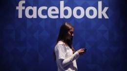 Политолог: цензура Facebook пытается превратить государства втретий сорт