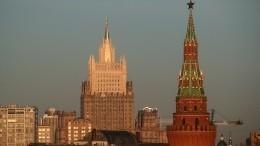 МИД РФотреагировал навысылку российских дипломатов изПраги
