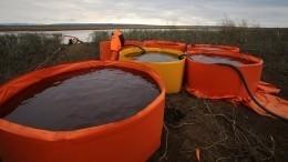 «Ниодного рубля избюджета»: «Норникель» устранит последствия разлива топлива