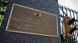 ВПосольстве РФответили натребование Госдепа «убраться сБлижнего Востока»