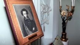 «Гениальная простота»: российские звезды массово признаются влюбви Александру Пушкину