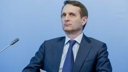 «Гнусная иподлая провокация»— глава СВР овысылке российских дипломатов изЧехии