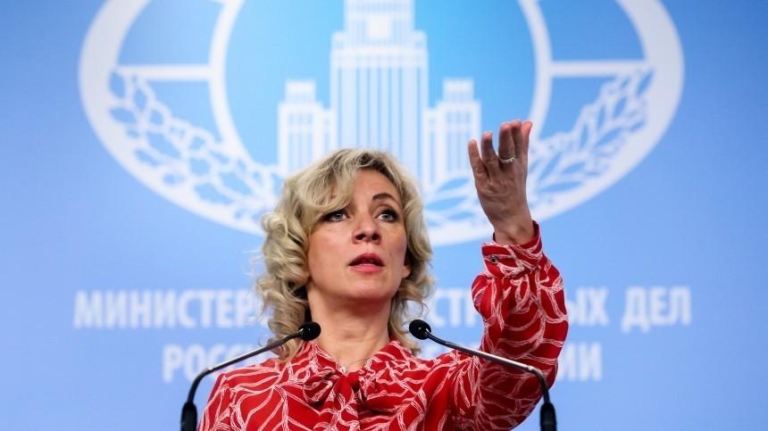 МИД РФответил напредложение США помочь сликвидацией последствий ЧПвНорильске
