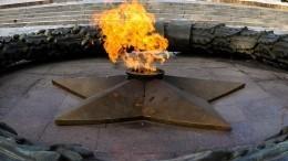 Неизвестный вПриморье развалился вчаше Вечного огня ипокурил