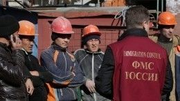 Власти рассматривают введение приоритета найма российских граждан наработу