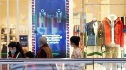Магазины, спортзалы, библиотеки: какие ограничения сняли вразных регионах России