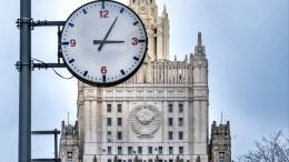 Видео: российские дипломаты вернулись изПраги вМоскву