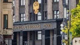 ВГосдуме разработали законопроект опочасовой оплате труда