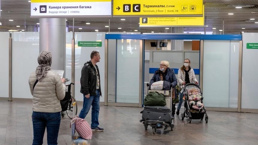 Россияне смогут выехать изРФдля ухода зародственниками, учебы, работы или лечения