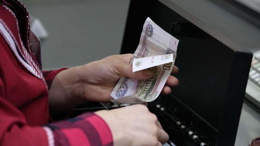 «Совершенно оправданно»: Экономист обидее введения вРФпочасовой оплаты труда