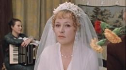 Платье, туфельки, фата: Как выглядели невесты всоветских фильмах?