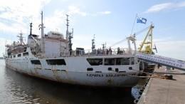 Исследовательское судно «Адмирал Владимирский» вернулось вКронштадт изкругосветного плавания