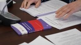 Путин: поправки кКонституции рассчитаны нагоды вперед для защиты нуждающихся