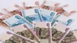 ВГосдуме поддержали идею сократить зарплаты топ-менеджеров госкомпаний
