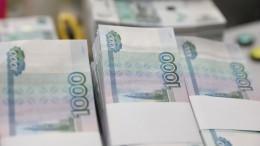 Путин подписал закон оналоговой поддержке граждан ибизнеса впериод пандемии