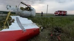Украина непредоставила первичные данные срадаров покатастрофе MH17