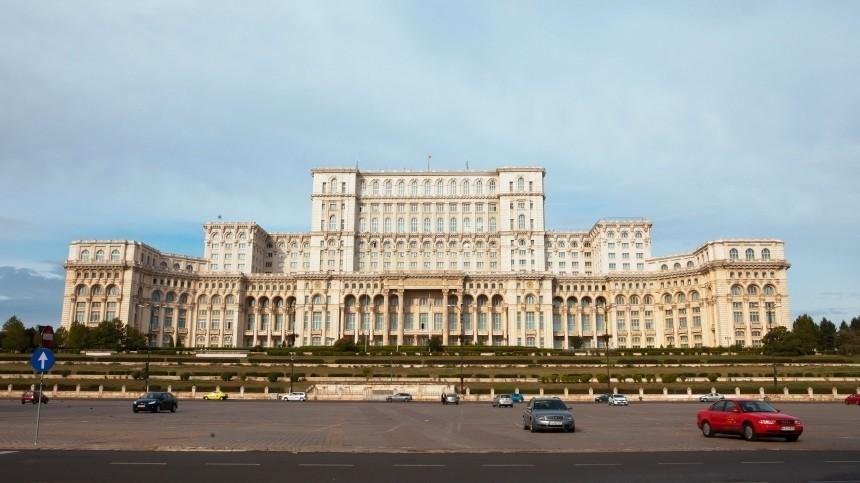 Прогнувшаяся под НАТО Румыния винит Россию в«агрессивном поведении»