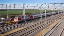 Оператор поездов вКрым открывает продажи билетов поновым направлениям