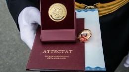 Российские выпускники в2020 году получат аттестаты без сдачи экзаменов