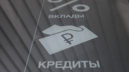 Путин поручил губернатору Пензенской области разобраться сситуацией скредитами врегионе