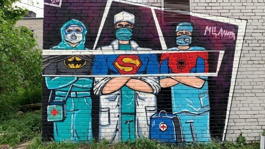 «Спасибо!»— вЛенобласти появились граффити сизображением «суперврачей»