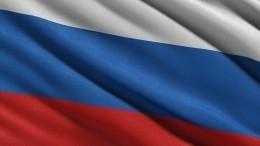 Google отметил День России «танцующим» дудлом