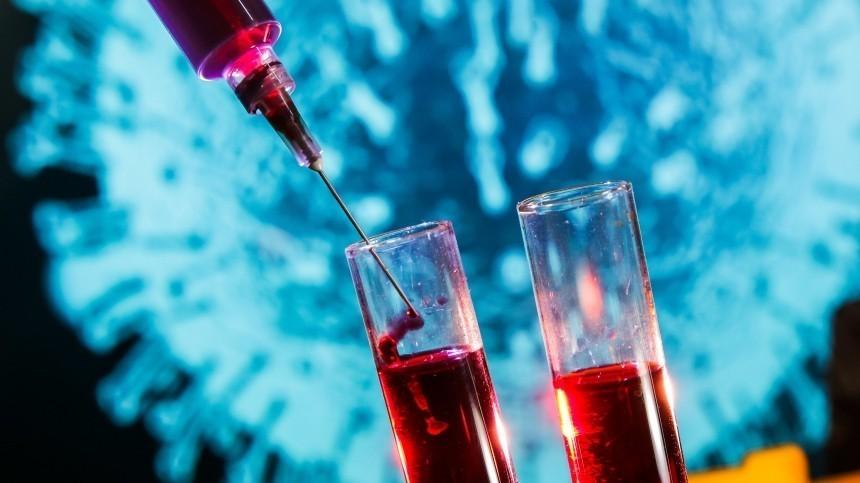 Люди скакой группой крови меньше всего подвержены COVID-19