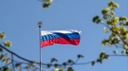 ОтИзраиля доКанады: поздравления сДнем России звучат изразных уголков мира