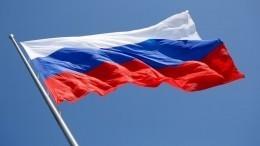 Мероприятия вчесть Дня России проходят вБелоруссии— видео